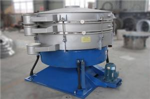 不銹鋼碳鋼可選木片規格搖擺篩分機