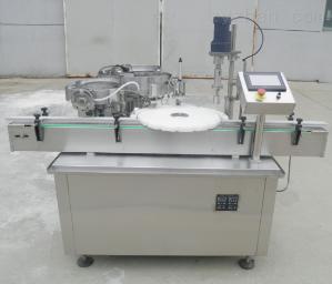 电子烟油灌装生产线
