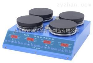 524G實驗室用恒溫磁力攪拌器