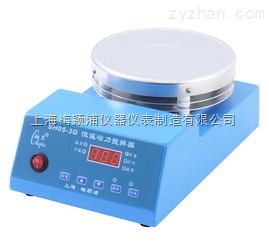 SH05-3G型恒溫磁力攪拌器