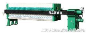 XMY60/800箱式壓濾機