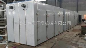 GMP-0药用GMP型烘箱 药品热风循环烘箱