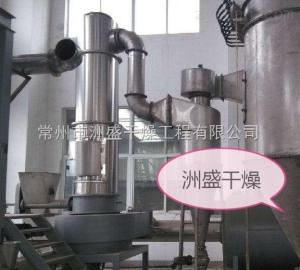 XSG---10常州原料藥干燥機價格