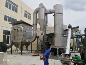 XSG--10XSG旋转闪蒸干燥机厂家