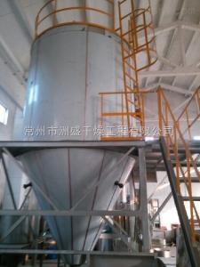 LPG--50高速離心噴霧干燥機廠家