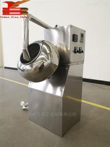 BY-400實驗室小型包衣機