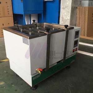 西安多功能水浴融漿機CYSC-6血漿振蕩解凍箱