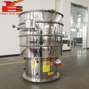 ZS-800颗粒粉末圆形不锈钢振动筛
