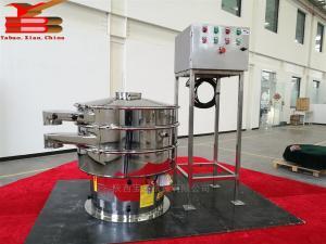 ZS-800顆粒粉末圓形超聲波振動篩