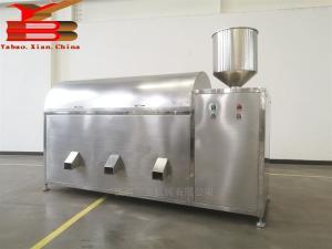 WWS-500西安卧式选丸机