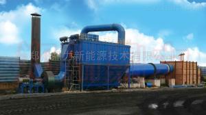煤泥烘干機 環保煤泥干燥設備價格內蒙