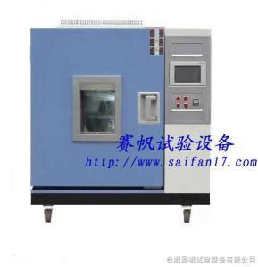HS-800恒温恒湿箱/恒温恒湿试验箱