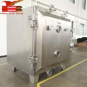 FZG-10亚宝药机方型低温真空干燥箱