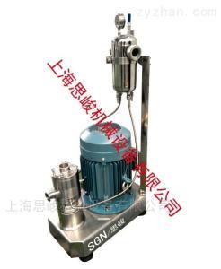 GRS2000中藥乳膏超高速乳化機