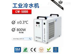 CW-5000冷水機廠家分享:旋轉蒸發儀循環水更換周期