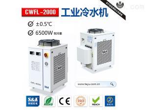 CWFL-2000冷水機冷卻交換平臺激光切割機的口碑和實力