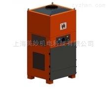 电子焊烟尘净化器波峰焊烟尘净化器-焊锡烟雾净化过滤器