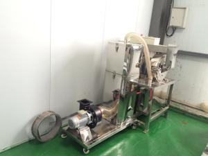 NVX-350中药原料旋风磨盘粉碎机