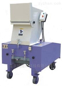 NVL-500中药剪切式粗碎机