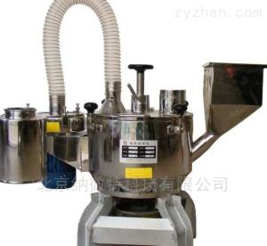 NVS-401低溫超微粉碎機