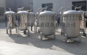 CBT-GDL凉茶过滤器、碳酸饮料过滤设备、袋式过滤机