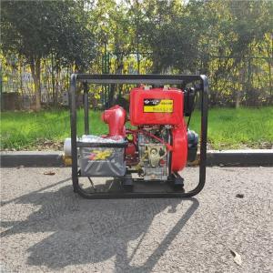 HS40HP消防4寸高压进口柴油水泵HS40HP