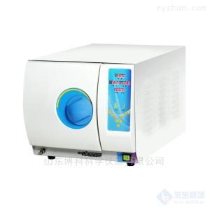 三強SQ-H220環氧乙烷滅菌器價格