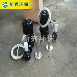 QSB0.75射流式曝氣機材質