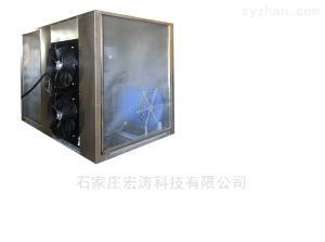 HT-36藥材烘干機空氣能干燥設備