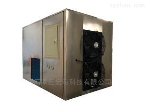 HT221空氣能玫瑰花熱泵烘干機恒溫除濕機
