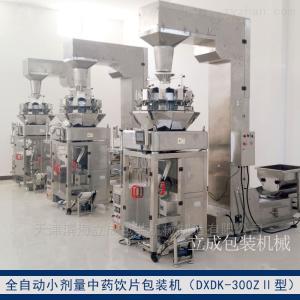 廣東省中藥飲片小包裝企業全自動包裝機現場