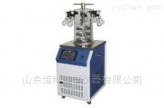 新芝SCIENTZ-12ND低温冷冻干燥机