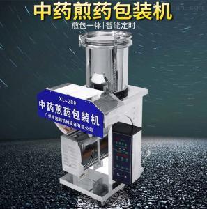 XL-280全自動中藥材煎藥包裝一體機廠家