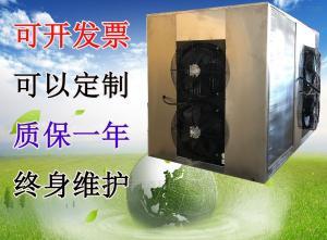 香果鸡蛋果烘干机空气能热泵药材烘干设备