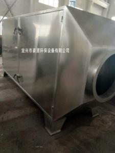 10000風量UV光氧催化廢氣凈化器價格