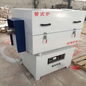 JINGWEI实验电炉  倾斜式旋转管式炉