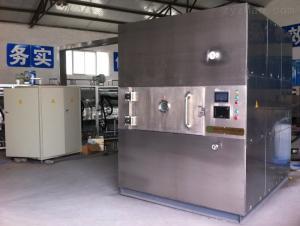 kl-56kw-中药材微波真空干燥杀菌设备的优势