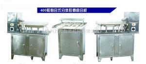 TSK400不锈钢片剂胶囊灌填充装机