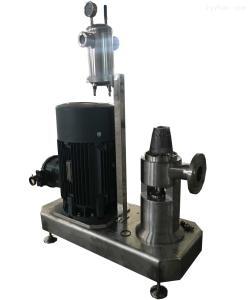 上海SGN新研發氫氧化鎂效率型均質機