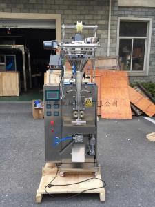 QD-60BII三邊封普洱茶粉全自動小劑量粉末包裝機