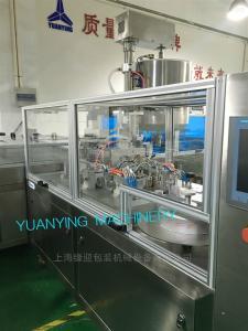 鋁塑栓劑生產線