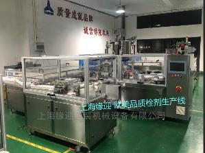 SJ-7LS連續式栓劑生產線
