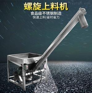 LXSL-1.8M不锈钢螺旋上料机厂家直销