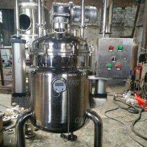 CT-F不銹鋼蒸汽加熱反應釜