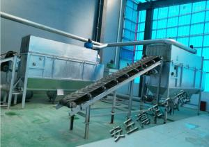 CDJ50全自动拆包机药品原料破袋卸料机环保破包机