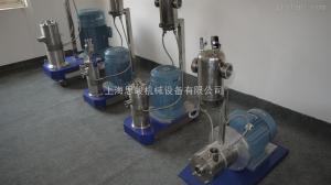 GRS2000/GDL2000立式乳化泵与卧式泵的区别