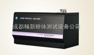 JL-1197JL-1197型納米激光粒度儀