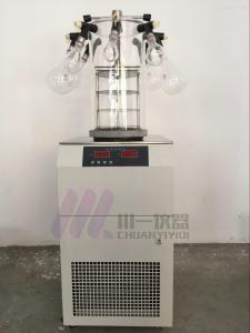 湛江低溫冷凍干燥機FD-1C-80多歧管掛瓶