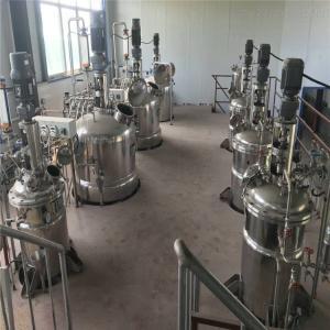 20升-5000升二手生物發酵罐