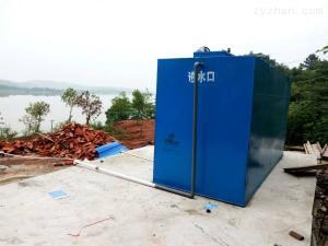 JY养老院生活污水处理流程